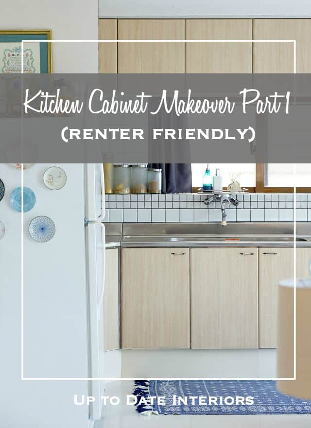rental friendly kitchen cabinet makeover with contact paper from the dollar store