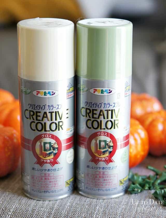 Japanese spray paint