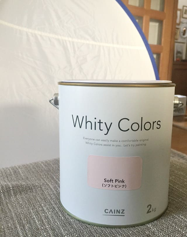 paint-japanese-pink
